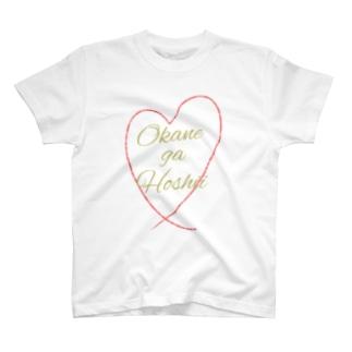 じゃぱんどりーむ T-shirts