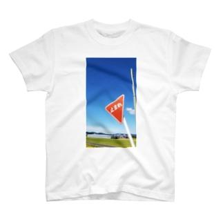 止まれ標識 T-shirts