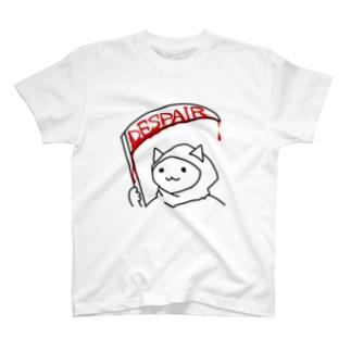 despair T-shirts