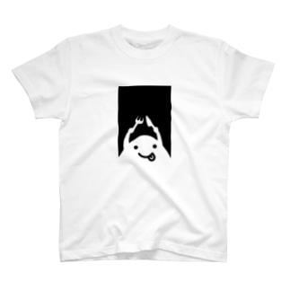 yummy! T-shirts