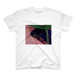 ぷちくんTシャツ(背面ロゴあり) T-Shirt