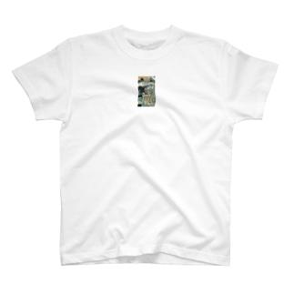 stoned bear T-shirts