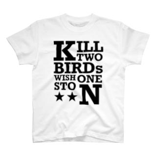 一石二鳥 T-shirts