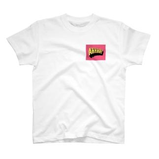 AHHHh! T-shirts