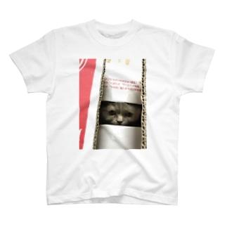 隙間産業 T-shirts
