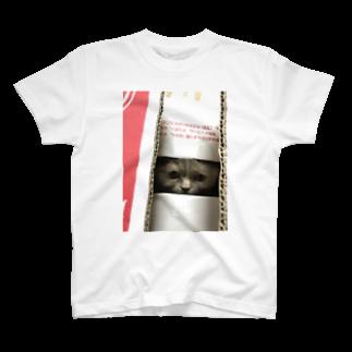 sunatomoの隙間産業 T-shirts