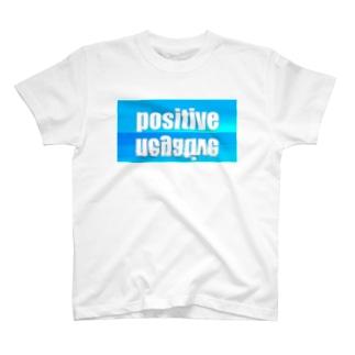 ポジティブ T-shirts