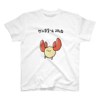 ケニ T-shirts