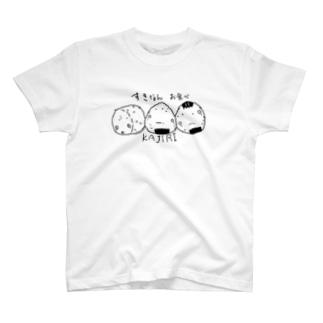 おにぎりKAJIRI T-shirts