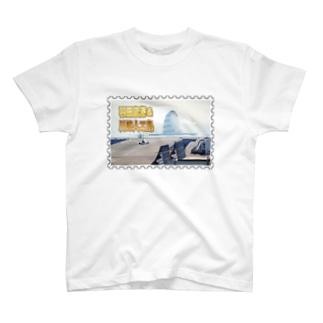 東京都+神奈川県:羽田空港と川崎人工島★白地の製品だけご利用ください!! Tokyo+Kanagawa: Haneda Airport and Kawasaki-jinkoutou★Recommend for white base product only !! T-shirts