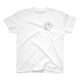 Holiday Radio Music T-shirts