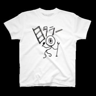Osamu Kawafuchiのメタラーの目タラ君 T-shirts