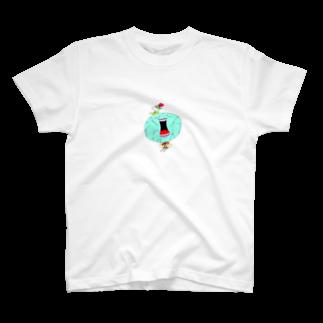 氷笠ケンジのお店のどこかしらの宇宙人さん T-shirts