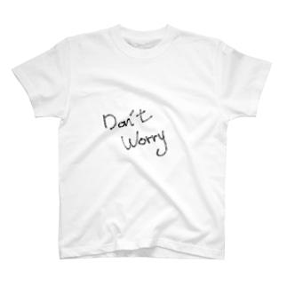 心配ない T-shirts