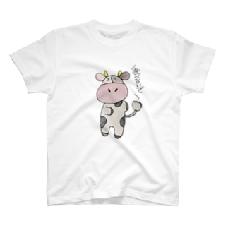まーさん T-shirts