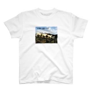 渋滞中… T-shirts
