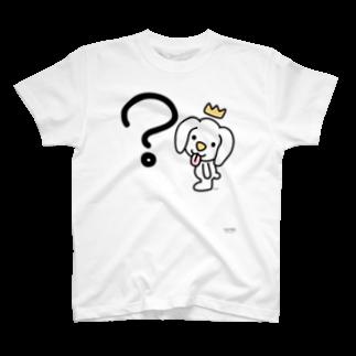 ジージョのデカ文字わんこ「?」 T-shirts