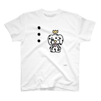 デカ文字わんこ「・・・」 T-shirts
