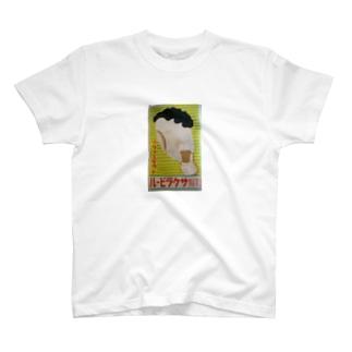 レトロTOKIO さくらBEER T-shirts