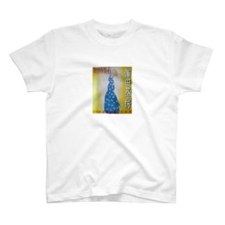 レトロTOKIO 蒲田茶房Ⅱ T-shirts