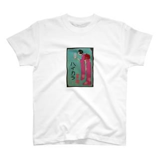 レトロTOKIO ハイカラ茶房 T-shirts