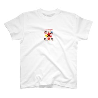 ひょうきん太郎の幼少期 T-shirts