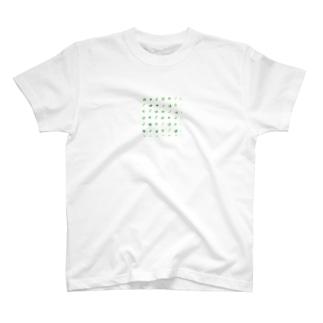 yasai T-shirts
