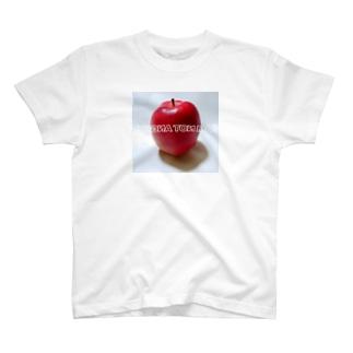 怒りまたは恥じらい。あるいは嫉妬。 T-shirts