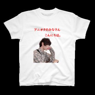 浮かれたアイデンティティーのこんにちは。 T-shirts