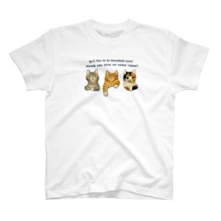 飼い猫になりたい三匹の猫 T-shirts
