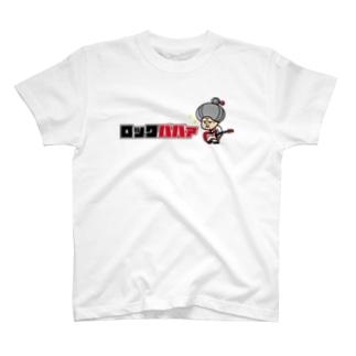 ロックババァ T-shirts