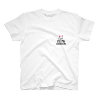 お誕生日 T-shirts