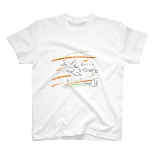 わたりどり。 T-shirts