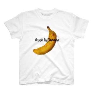 バナナを持って T-shirts