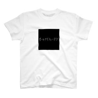 オールマイティーデブ T-shirts
