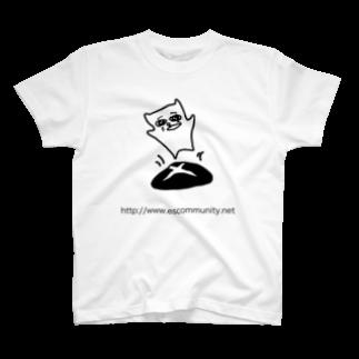 escommunityのねこしいたけジャンプ T-shirts