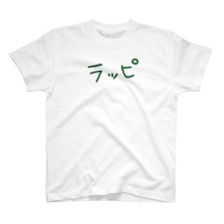 ラッピTシャツ T-shirts