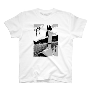 健気なスワンくん(コミック風) T-shirts