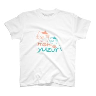 ママゆずり T-shirts