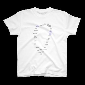 pasteurの東京神田焼き魚 T-shirts