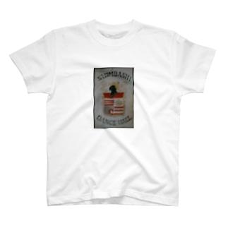 レトロTOKIO 新橋ダンスホール T-shirts