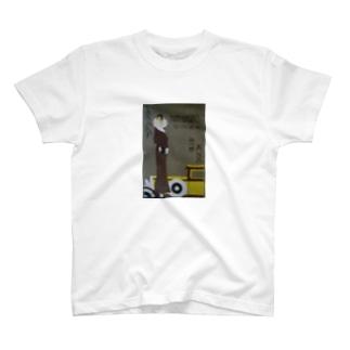 レトロTOKIO 銀座おしる古みつ豆 T-shirts
