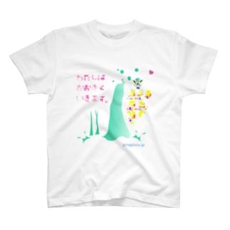 伊豆の大滝×Oh!Daru-chun2 T-shirts