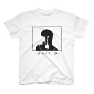 右向けば、恋 T-shirts