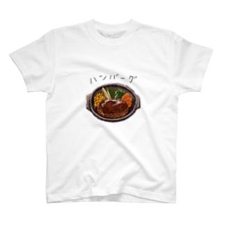 ハンバーグ T-shirts