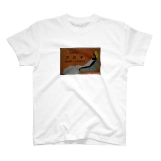 レトロTOKIO CAFEアカギ T-shirts