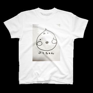 ふくふくのかわいい ふくちゃん T-shirts