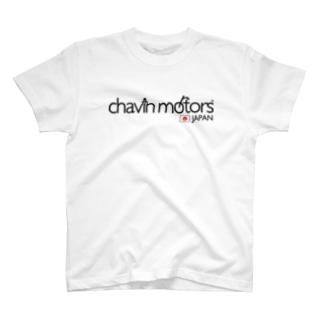 チャビンモータース 定番ロゴT T-shirts