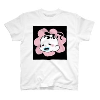 よだれふいてくれ T-shirts