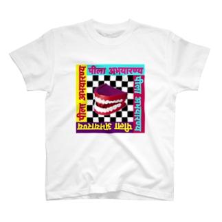 黄色聖域のスマイリー T-shirts